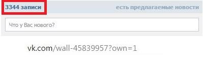 Ссылка на внешний сайт из вконтакте текстом 1