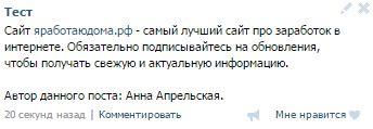 Ссылка на внешний сайт из вконтакте