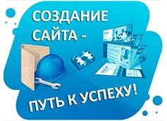 Заработок на создании сайтов на заказ