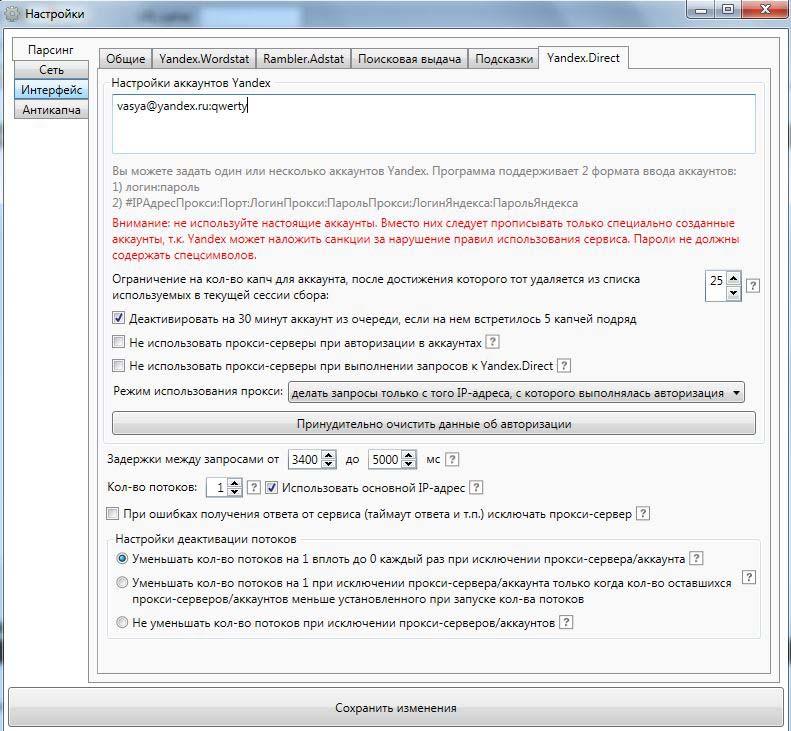 Yandex.Direct1