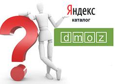 Как добавить сайт в dmoz, яндекс каталог