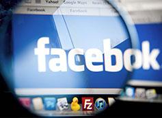 как изменить имя и фамилию в фейсбук