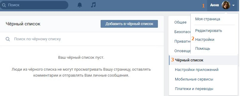 smotret-porno-pikap-russkih-devushek