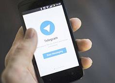 как в телеграмме сделать русский язык