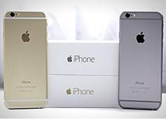 Как узнать восстановленный айфон или нет