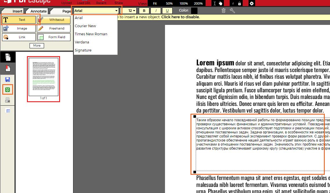 пример вставки текста в pdf-escape-5
