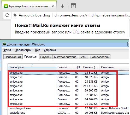 как обнаружить браузер амиго