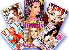 Как писать статьи для журналов