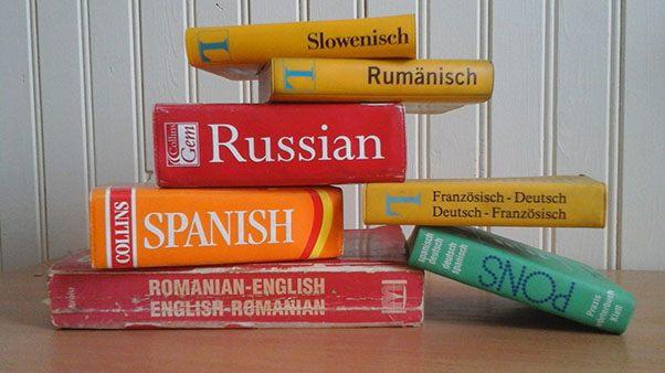 словари для языков