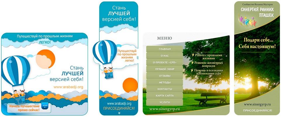 Пример дизайна меню+аватарка