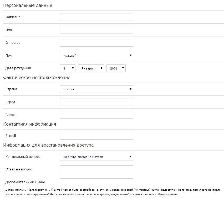 Как зарегистрировать вебмани кошелек2