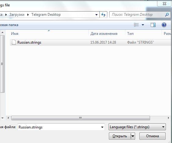 пример загрузки файла