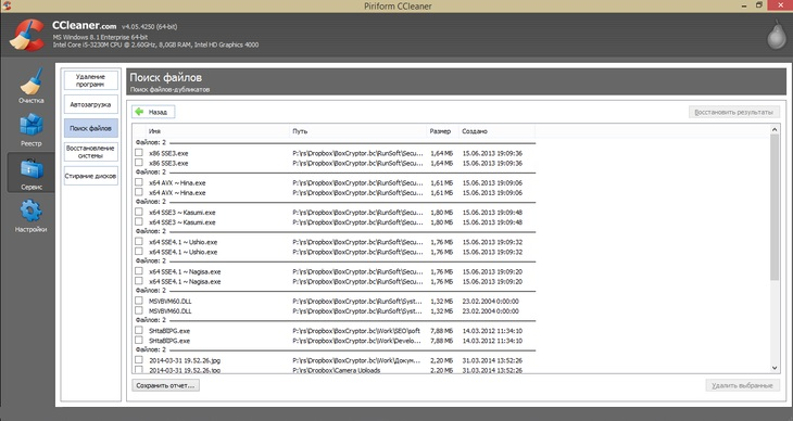 внешний вид приложения CCleaner
