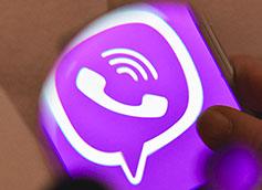 логотип вайбер viber