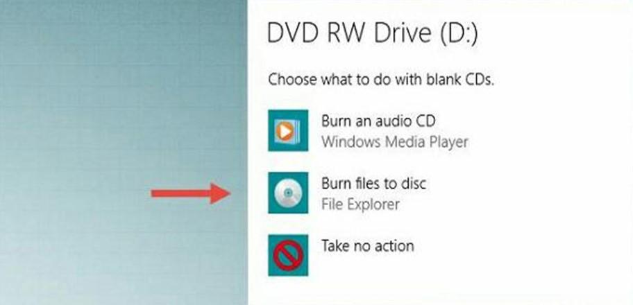 выберите что записывать на диск