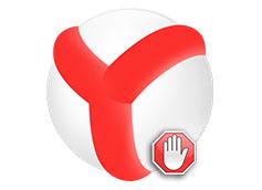 логотип яндекс браузера