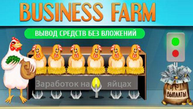 логотип chiken farm