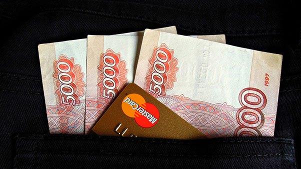 деньги и карточка