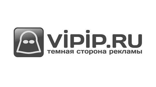 программа вип ип
