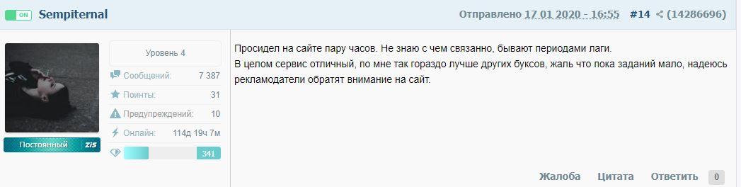 комментарий4