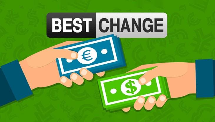Bestchange обмен