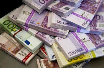 разная валюта
