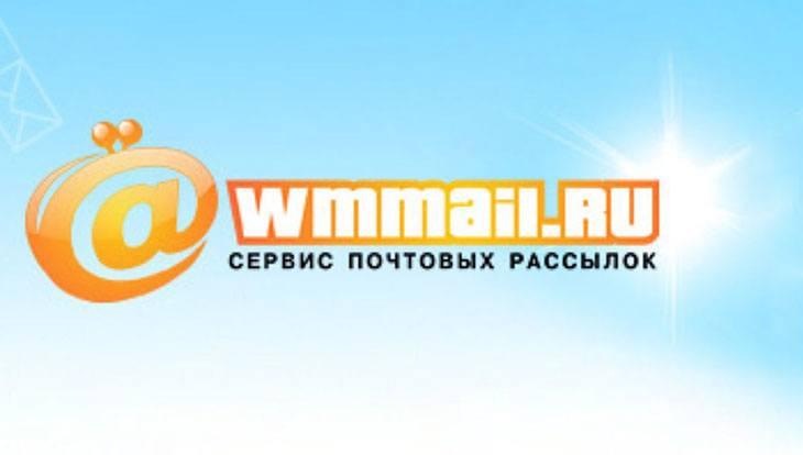 wmmail логотип