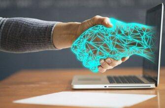 рука робота из ноутбука